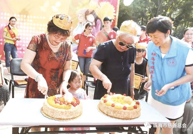 广东珠海市慈善总会义工举办慈善敬老活动