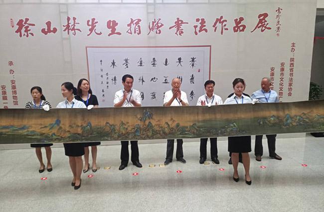 耿庆义先生向安康捐赠珍贵藏品19件