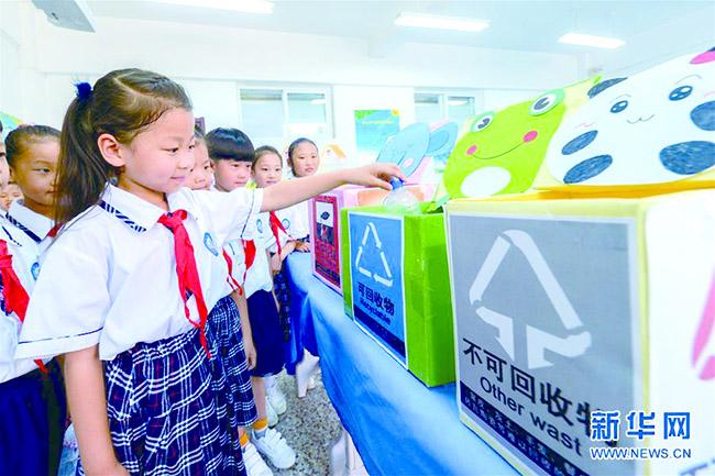 河北邯郸教育部门开展环保宣传教育活动