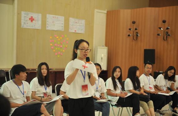 2018山西红十字青少年骨干训练营圆满闭营