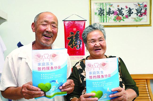 山东滨州有了《家庭医生签约服务协议》