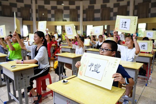福建泉州与台湾百对家庭传统文化互动亲子游活动开幕