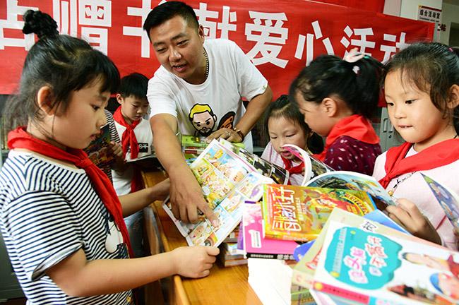 江苏省镇江市成才书店捐赠少儿读物