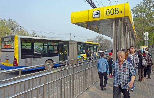 """北京将推出""""合乘公交""""服务"""
