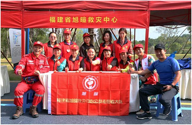 福建福州市举行志愿者日活动