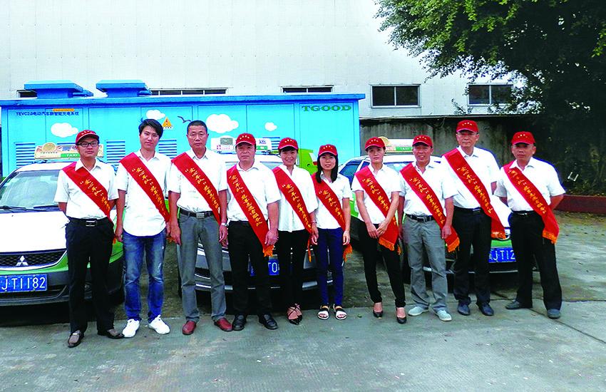 福建蕉城区慈善总会志愿者服务队风采录(一)