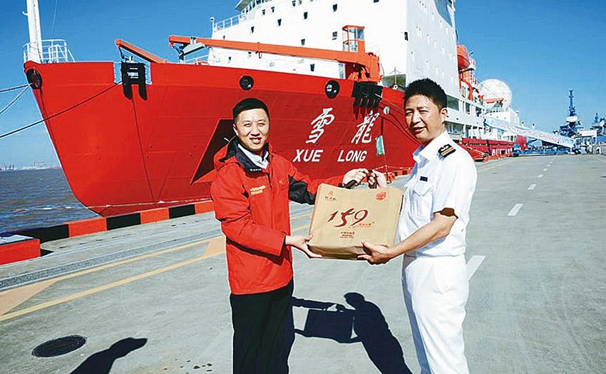 助力中國第9次北極科學考察.jpg