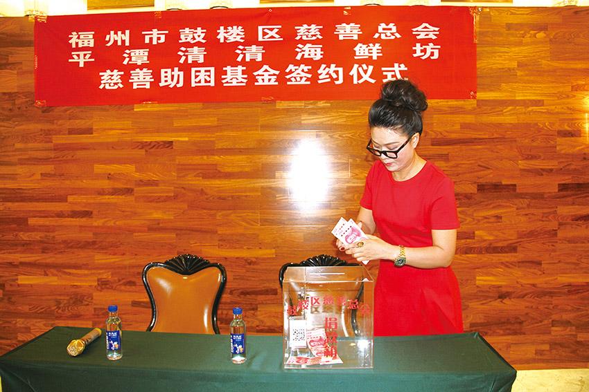 图为林清向鼓楼区慈善总会捐款箱捐款.jpg