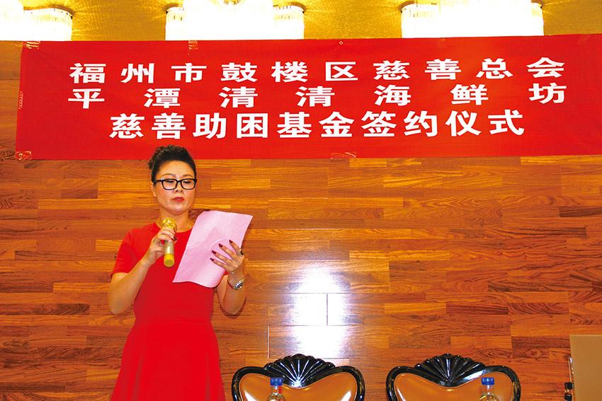 图为平潭清清海鲜坊董事长林清在签约仪式上讲话.jpg