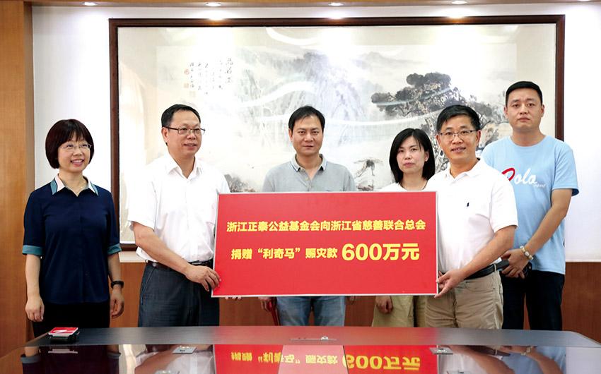 4版     王学军  (图文)++浙江正泰公益基金会捐赠600万元用于灾后重建.jpg