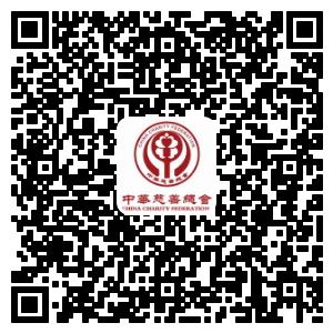 微信图片_20200125222651.png