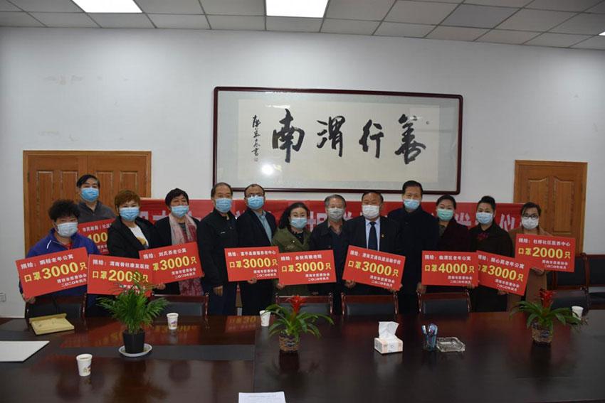 渭南市慈善协会筹集1336.13万元助力抗击疫情