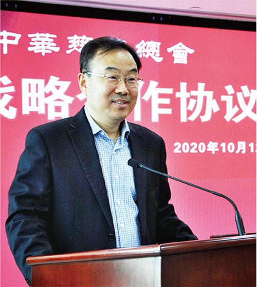 """刘金:加强合作 共建""""金融+慈善""""新模式"""