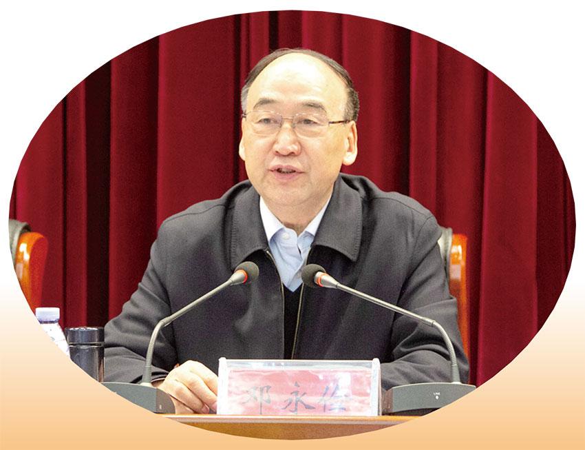 """邓永俭在2020年""""99公益日""""活动总结表彰会上的讲话"""
