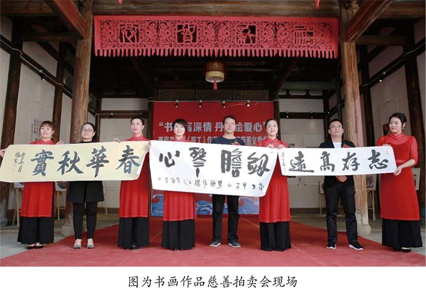 海峡两岸书画名家齐聚福建连江举办书画展览及义卖活动
