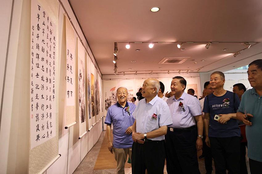 书画颂党 携爱前行 庆祝中国共产党成立100周年暨陕西省慈善协会成立25周年慈善书画展览主题活动举行